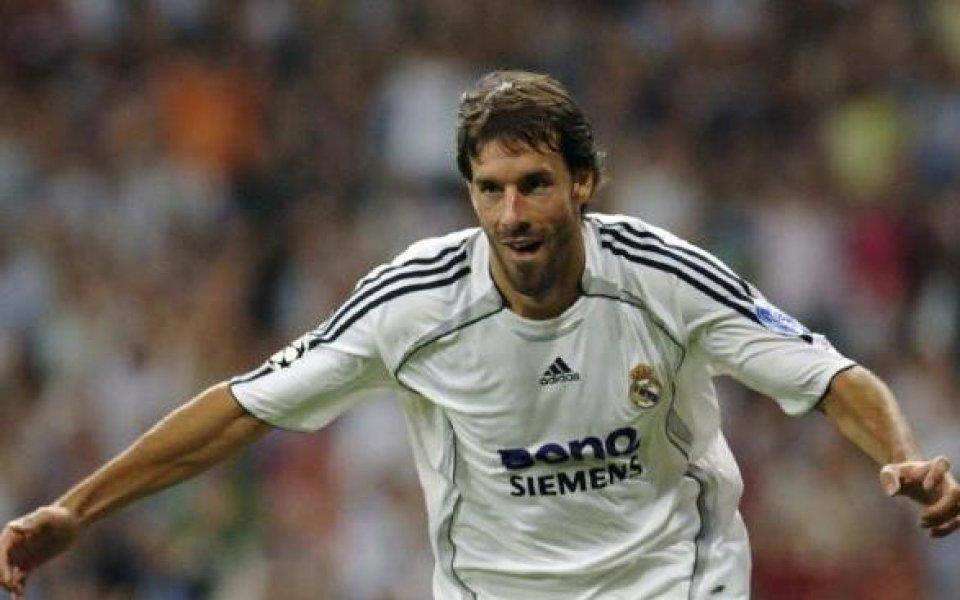 Реал Мадрид: Когато Рууд вкарва, няма загуба