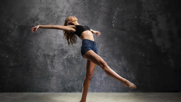 тела Тереза Рут Хауърд себепознание душа танц красота движение