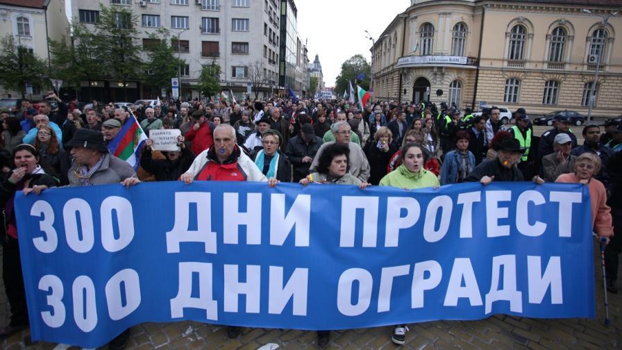 """300 дни на недоволство срещу кабинета """"Орешарски"""""""