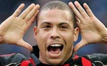 Роналдо изяде две тави паста, половин хляб, след което вкара два гола