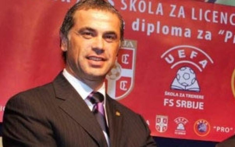 Президентът на Сръбската федерация по футбол подаде оставка