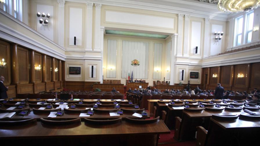 ЦИК обяви имената и на последните депутати