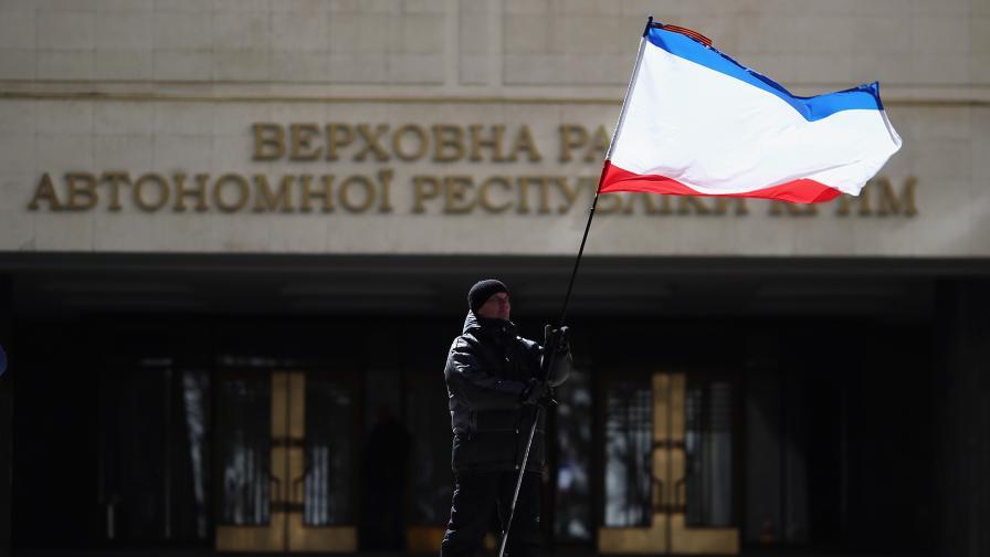В Крим приеха новата си конституция