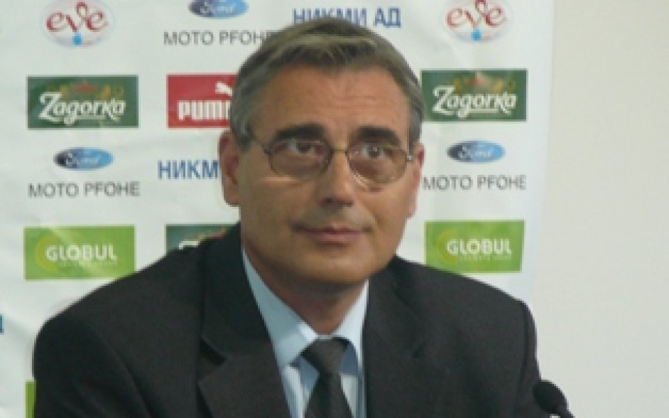 За първи път български отбор не получава лиценз за УЕФА