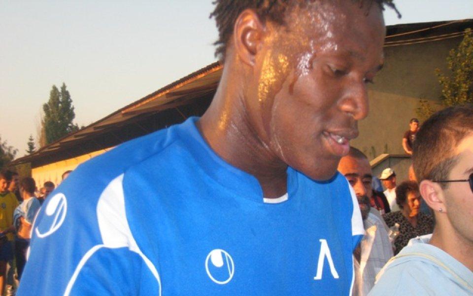 Сенегалец от Метц на проби в Левски