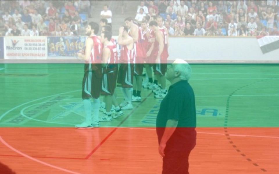"""Подкрепете баскетболистите срещу Финландия, за да не спукат пак """"Балона Гершон"""""""