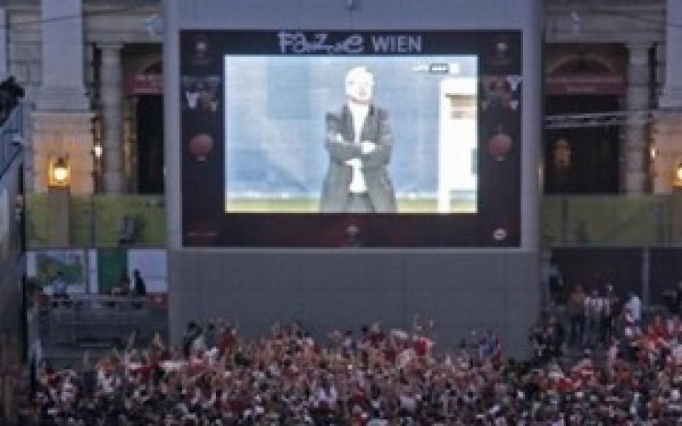 Видео екран и бира за феновете пред Универсиада