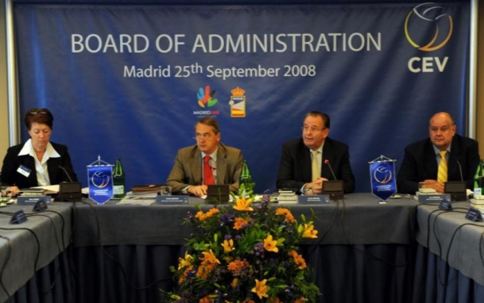 Не България, а Чехия и Австрия взеха Евро 2011