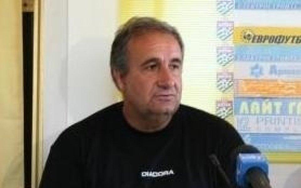 Тенчо Тенев напусна Родопа, спонсорът също си тръгва