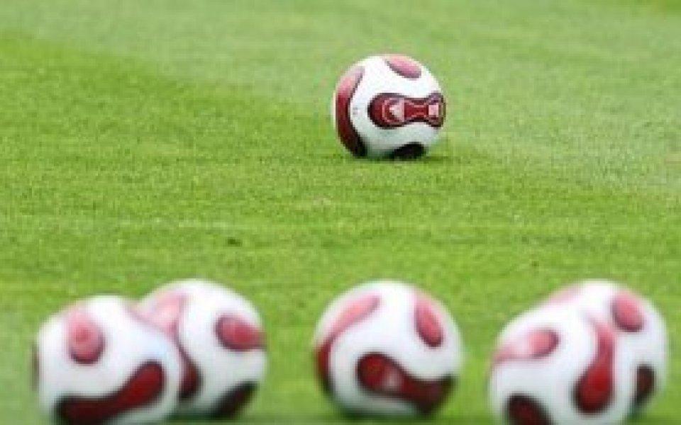 Русия ще се кандидатира за домакин на Мондиал'2018