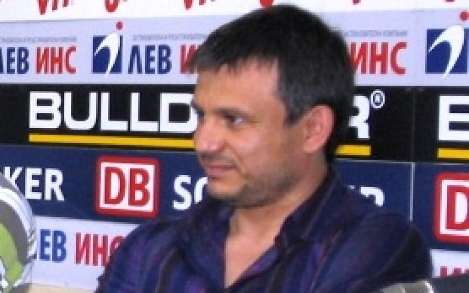 Бачев: Отказваме се от проекта Локомотив ГО