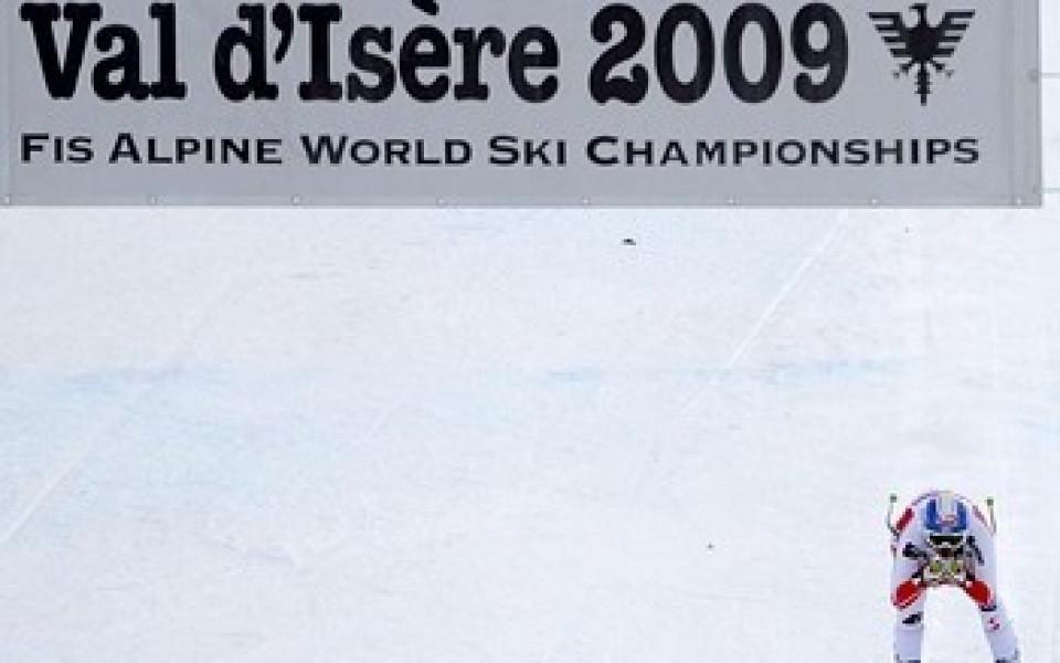 Петима български скиори на Световното първенство днес