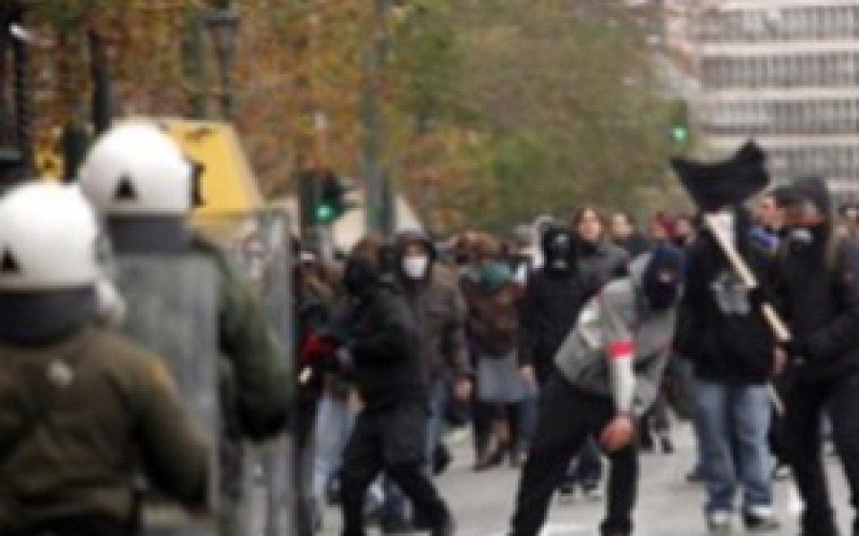 Фенове на Лацио арестувани по време на празненствата