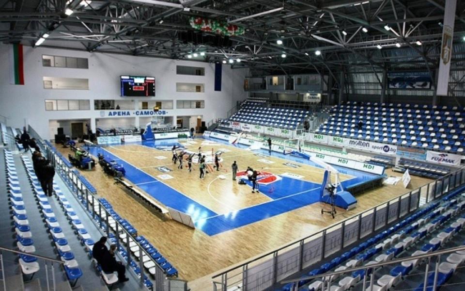 """Зала """"Арена Самоков"""" ще отвори врати за баскетболните фенове със"""