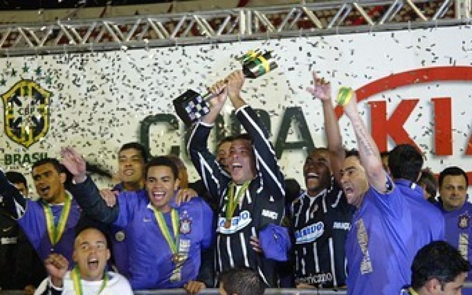 Коринтианс спечели купата на Бразилия