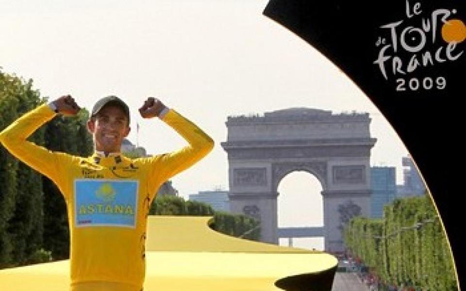 Тур дьо Франс завърши, очаквано Контадор е победител