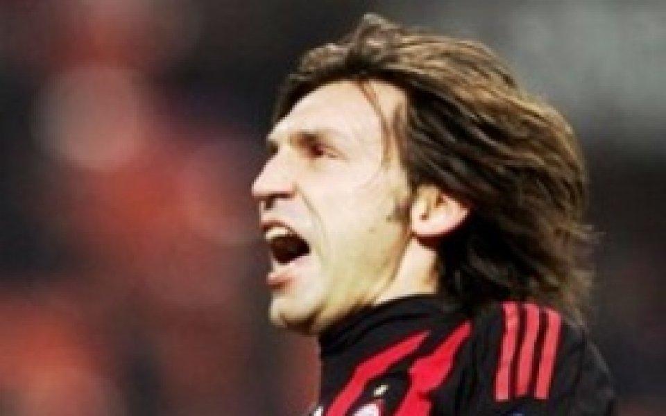 Берлускони: Пирло ще завърши кариерата си в Милан