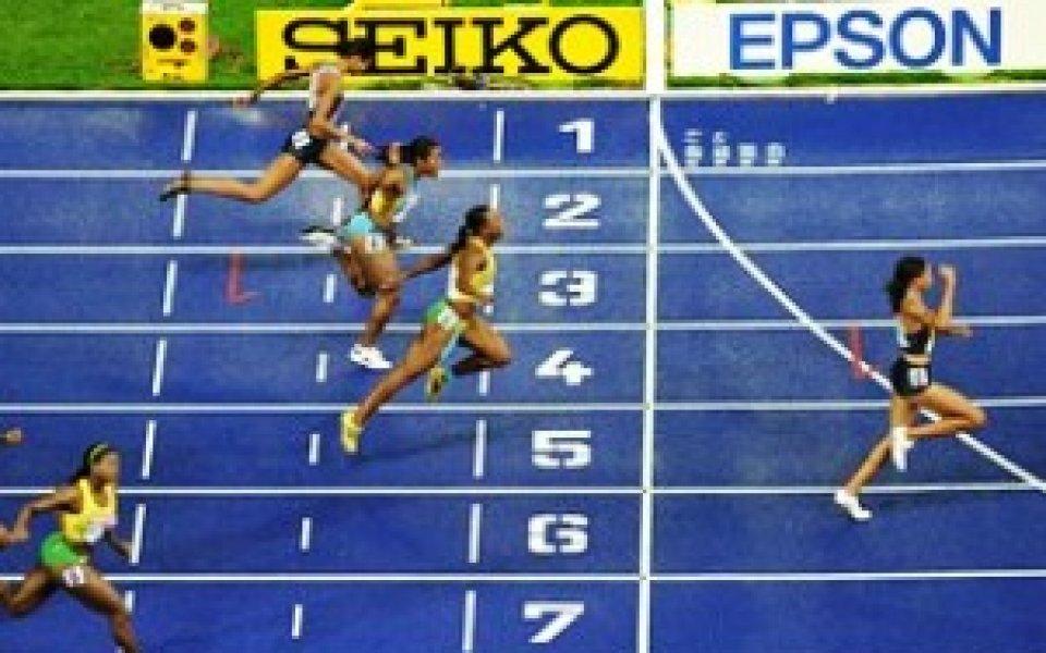 Феликс и с титла в спринта на 200 метра, Мерит взе златото на 400 метра
