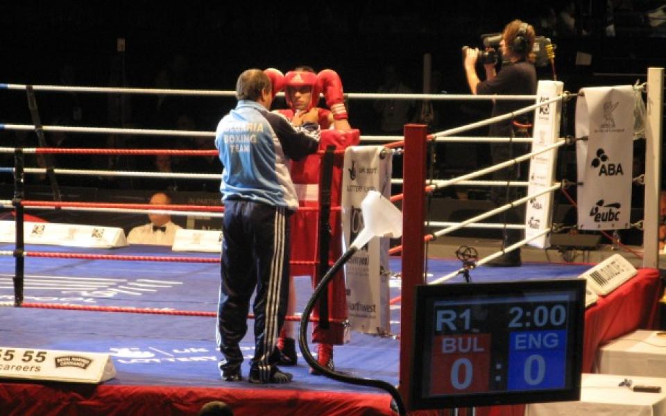 Измежду 580 боксьори в Милано, нашите изтеглиха най-трудните