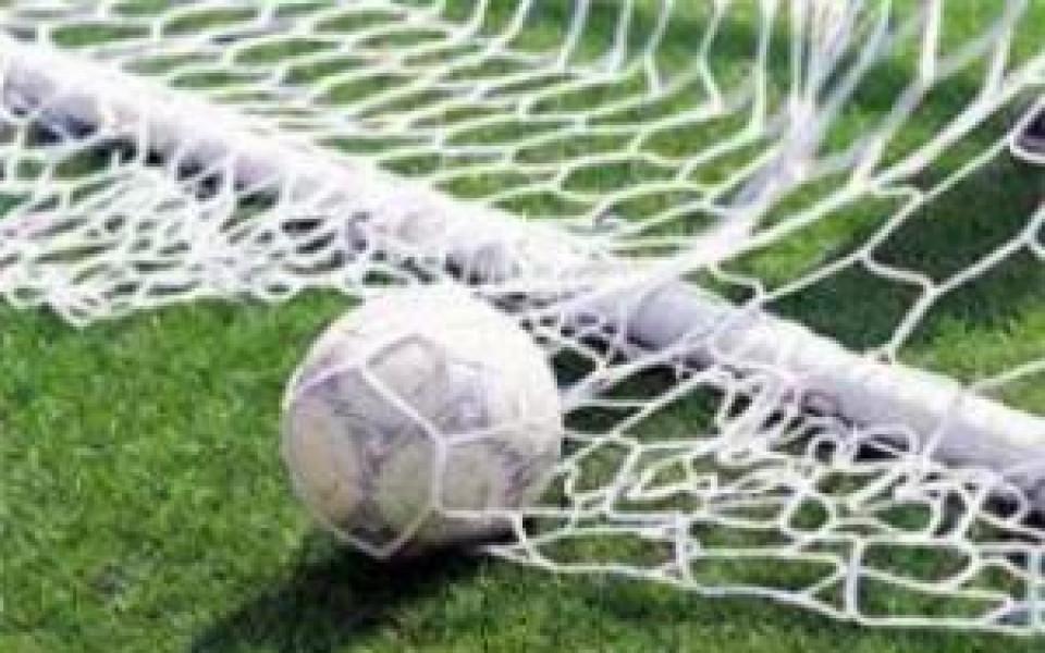 Клуб от Втора лига с риск да не завърши първенството