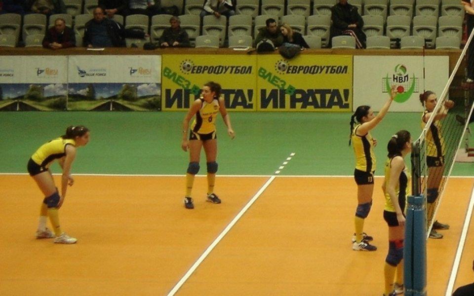 Марица стартира с победа и загуба в Балканската клубна лига