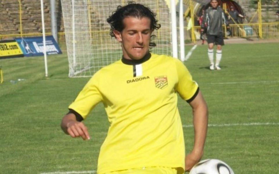 Вихрен привлече нов футболист