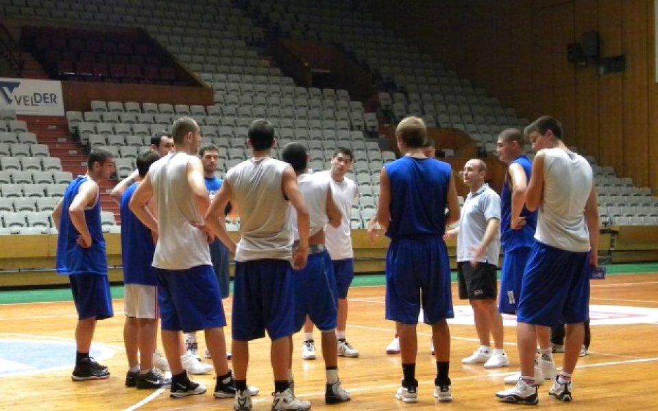 14 баскетболисти на Левски на турнира в Самоков