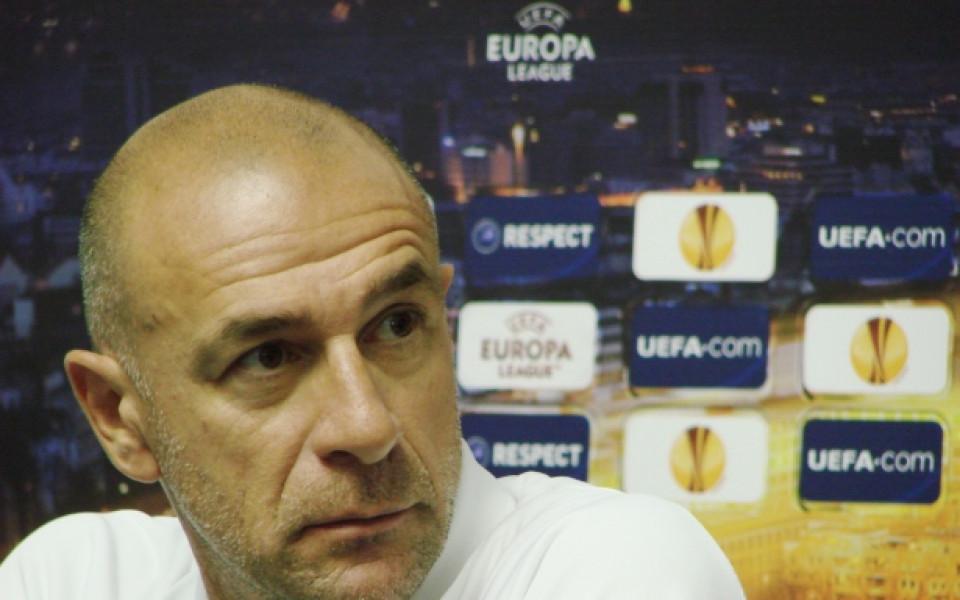 Треньорът на Лацио Давиде Балардини: Не сме фаворити, очакваме тежък мач