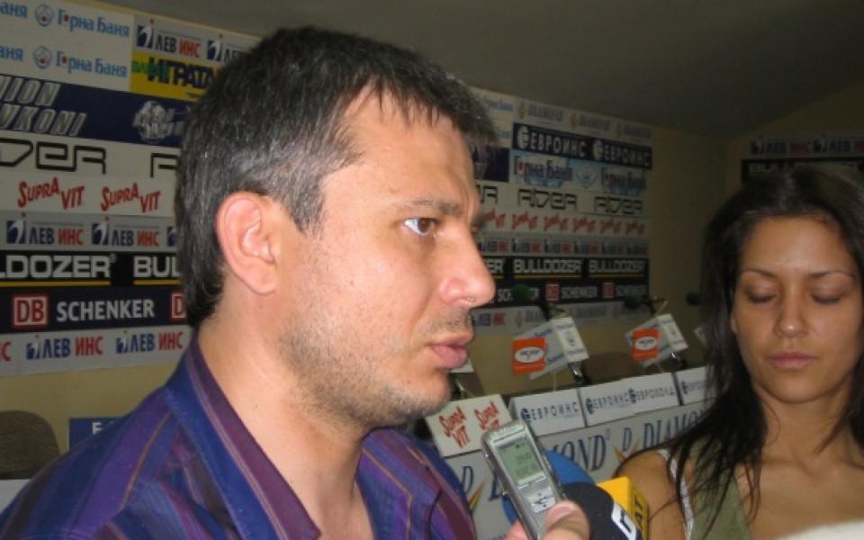 Георги Бачев се завръща в Локомотив Мездра