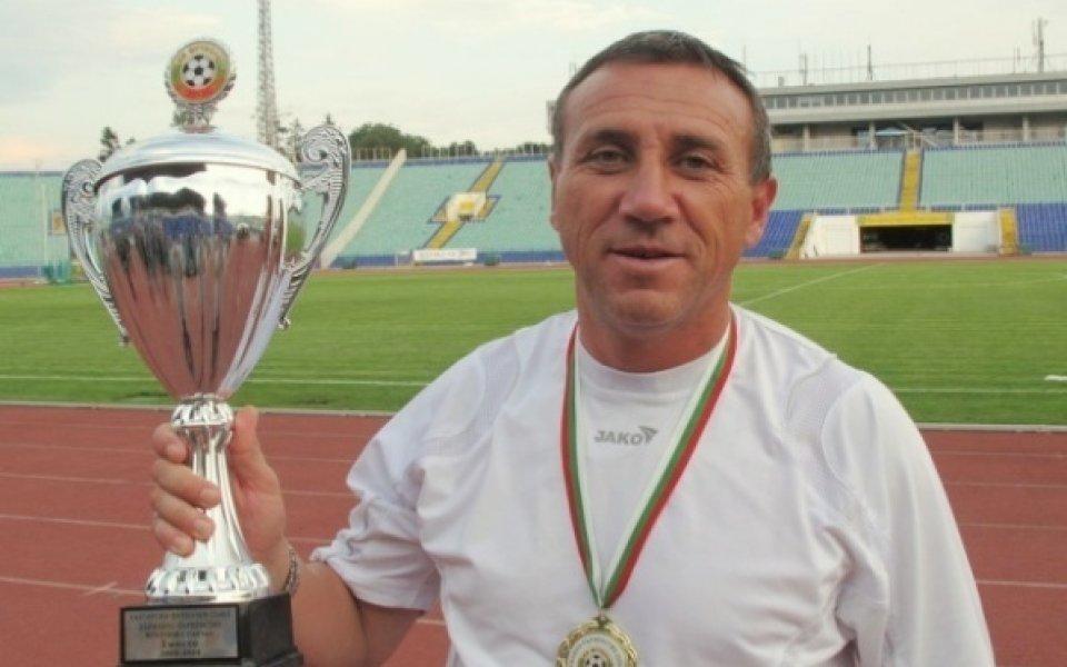 Стефан Колев: Бяхме трагични