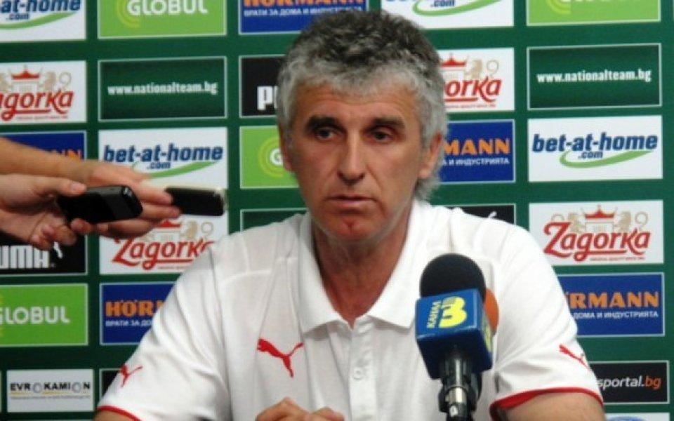 Фугата ще помага на Иван Колев в Славия