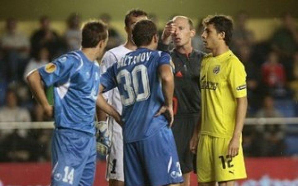 Йоренте отпадна, Касорла се завръща за Виляреал срещу Левски