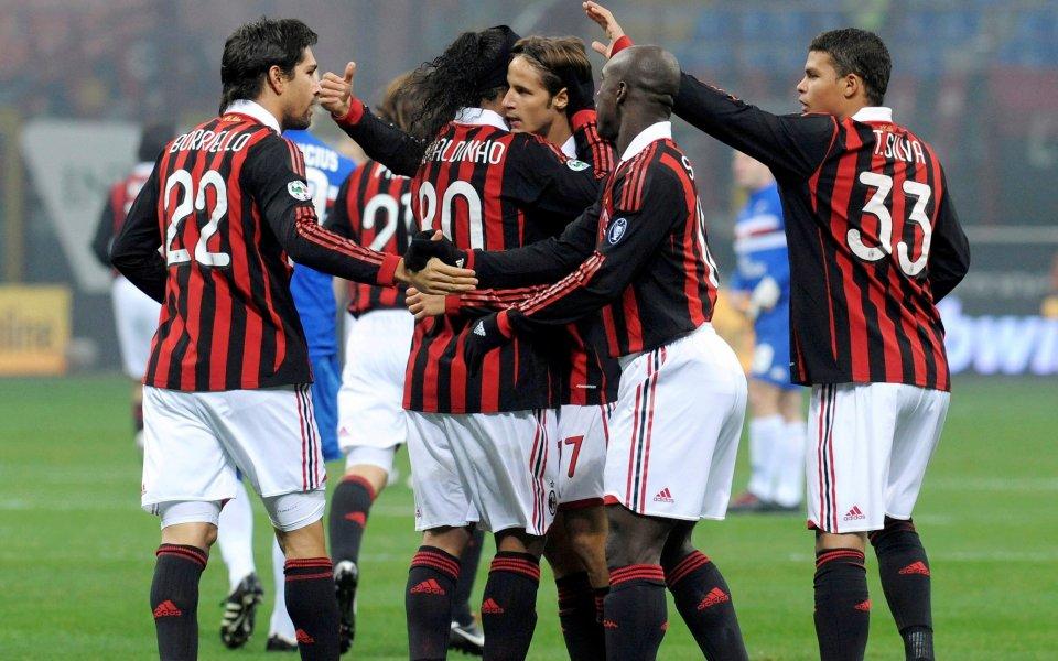 Милан се измъкна с помощта на Реал