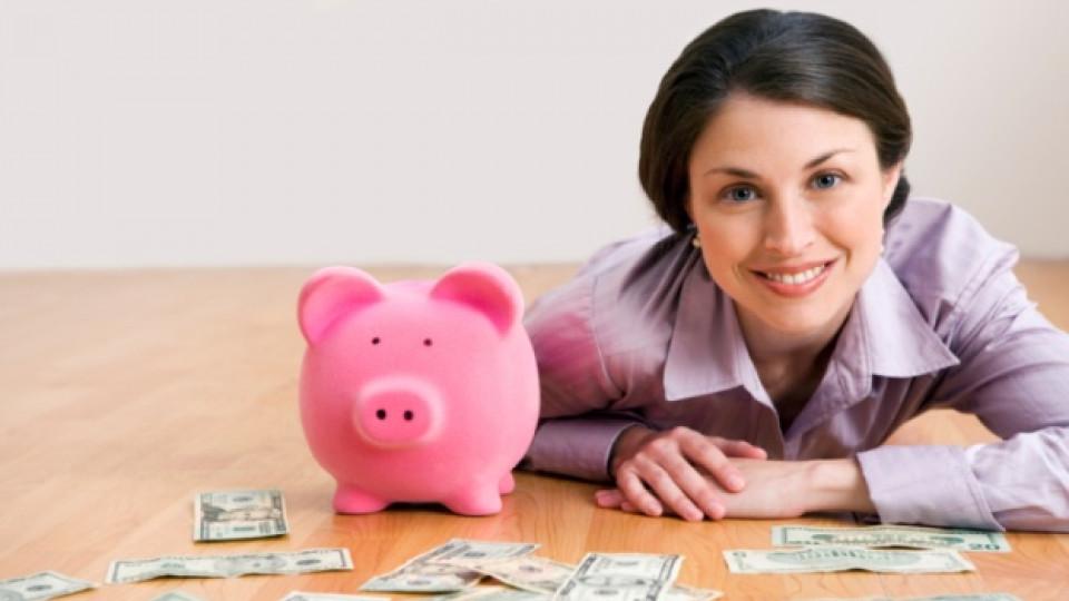 Как да харчим по-малко пари през лятото?