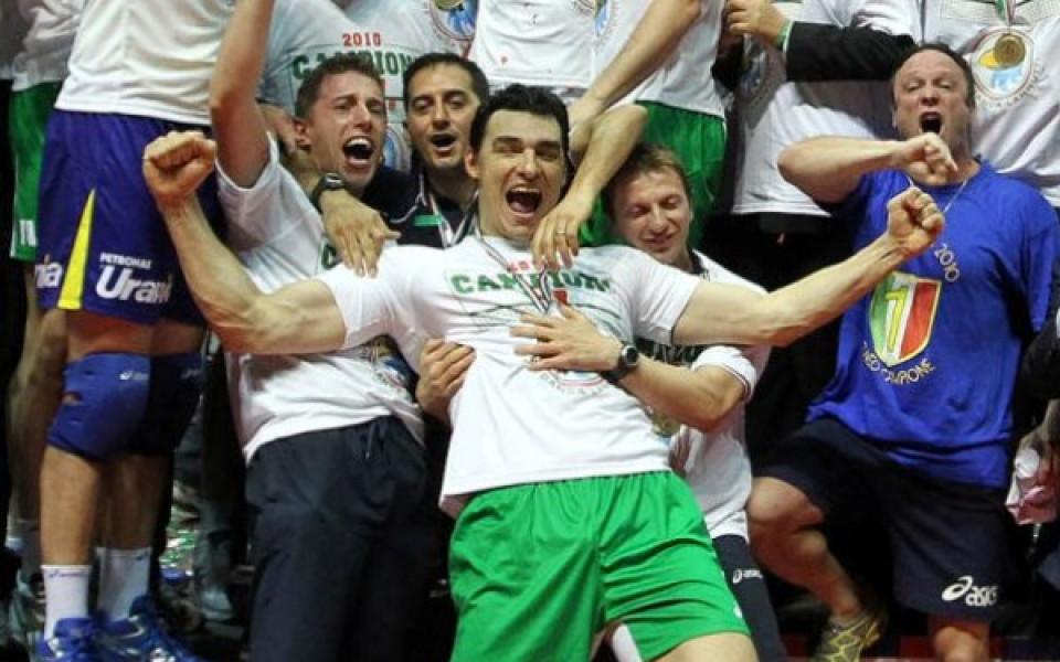 Il Campione празнува утре, оперира се в сряда, иска медал и от Световното