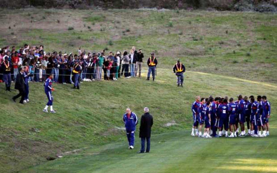 Нов жесток скандал с Франция, играчите отказаха да тренират, летят оставки