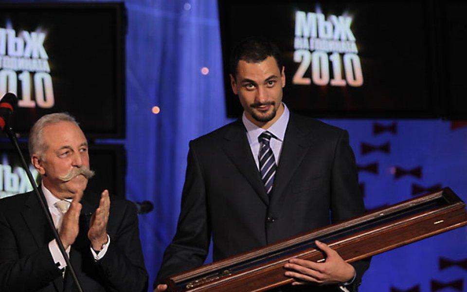 Матей Казийски е Мъж на годината