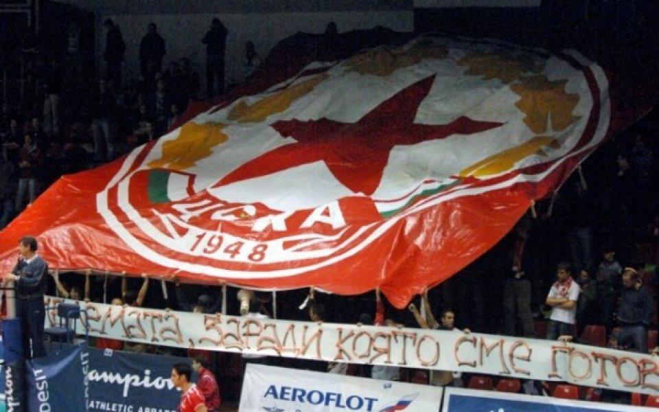 След новата глоба от ЦЕВ: Монета или запалка вадят ЦСКА от Европа за 2012-та