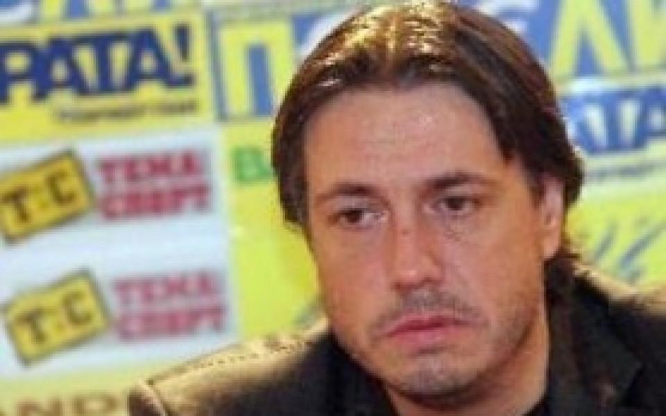 Иво Тонев: Може да настигнем ЦСКА, а може и да завършим 6-ти