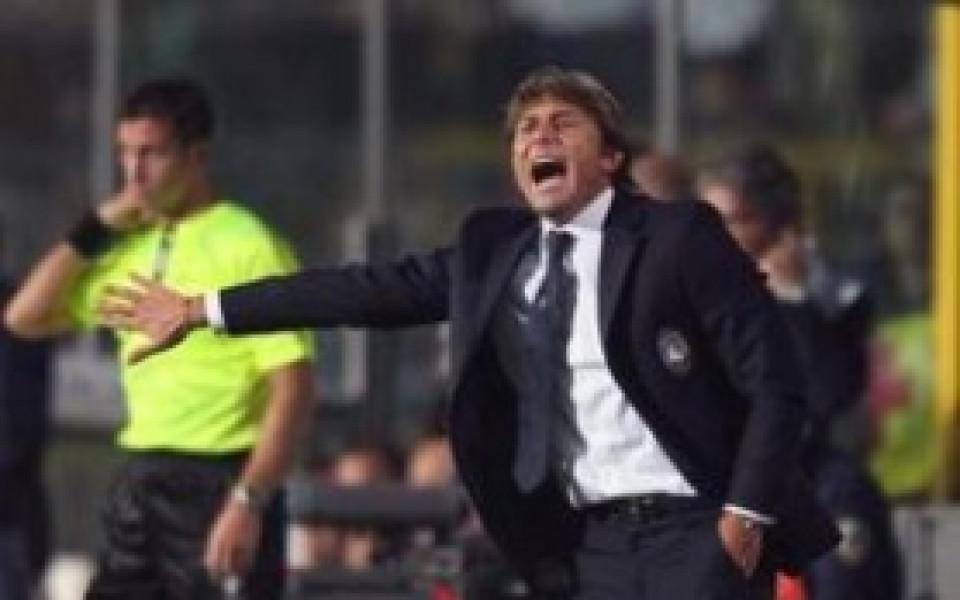 Юве обяви официално Конте за треньор на клуба