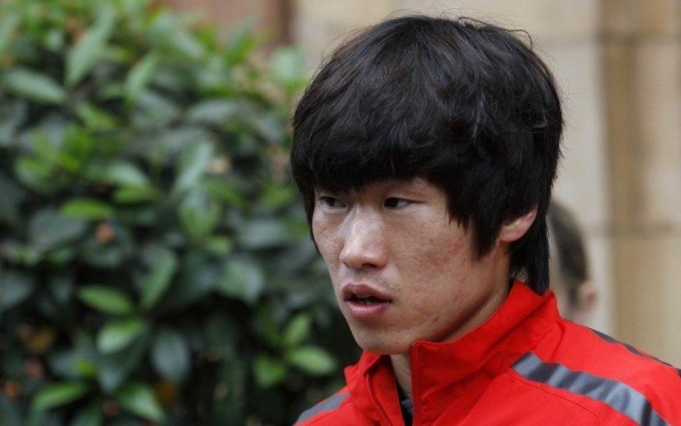 Парк: Искам да остана в Манчестър Юнайтед