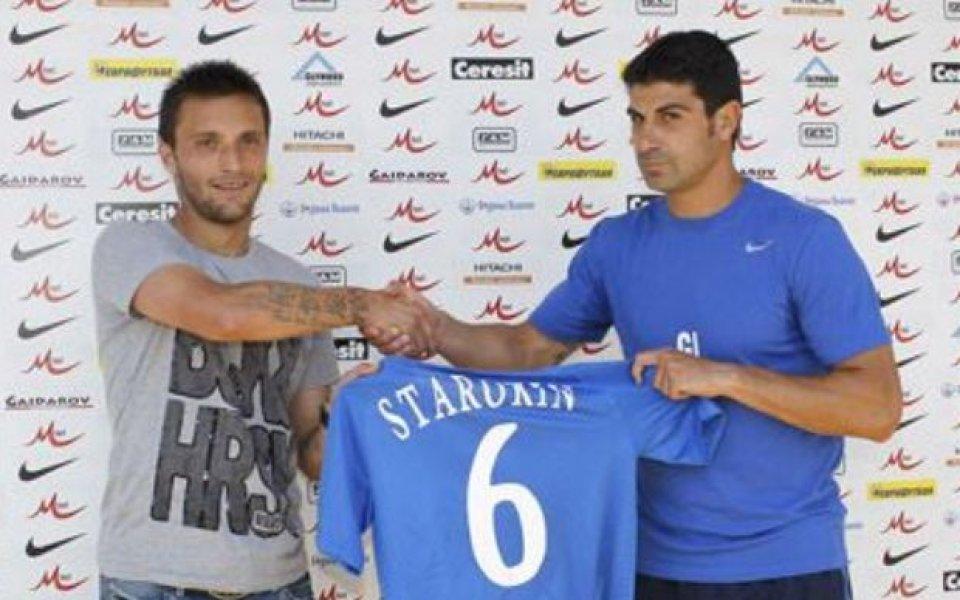 Официално: Орлин Старокин подписа за 3 години с Левски