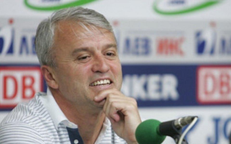 Дончо Донев бе част от легендите на Левски, които взеха