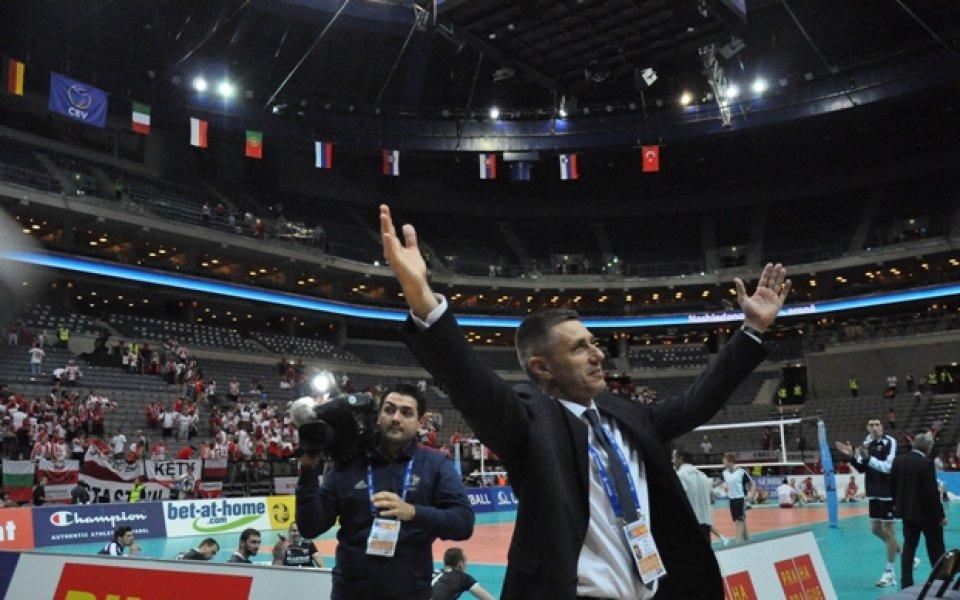 България не смята, а играе