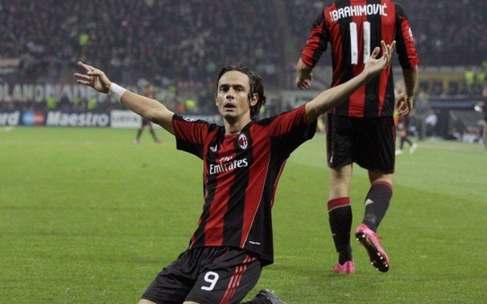 И Пипо Индзаги може да играе в Лацио