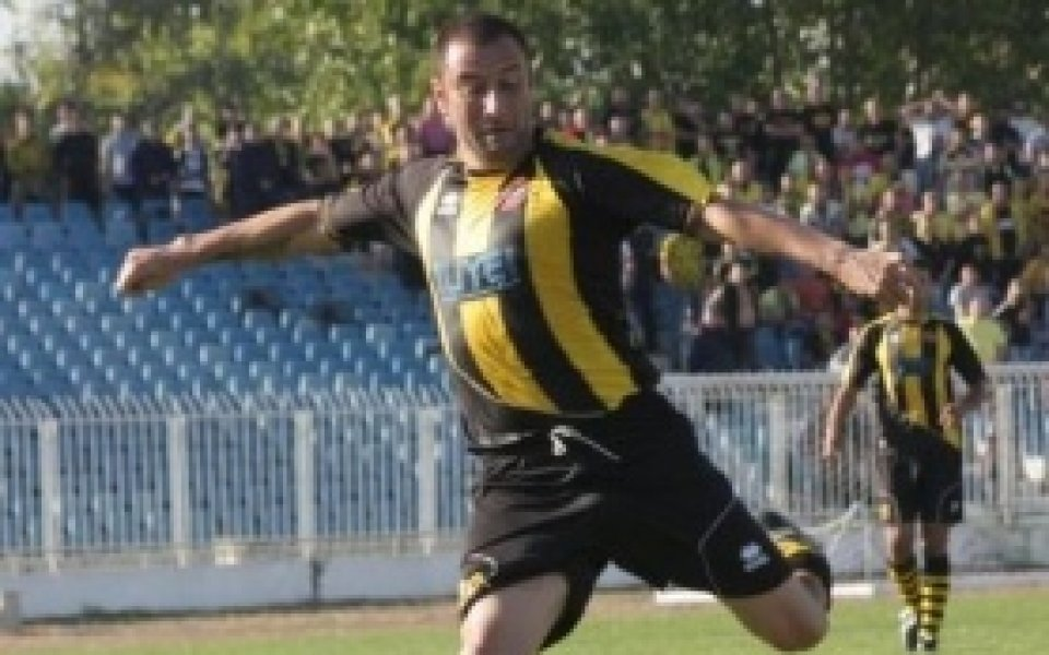 5 лева билета за Ботев – Спортист Своге