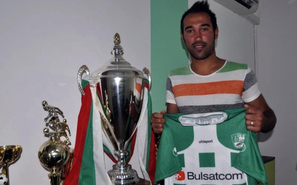 ВИДЕО: Берое подписа с португалски футболист