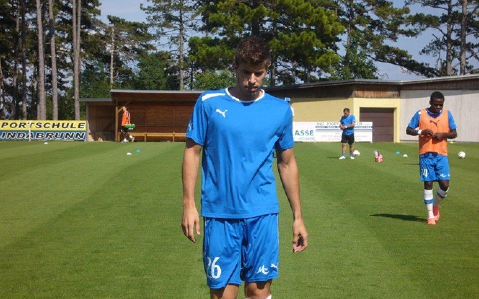 СНИМКИ: Официално: Жоао Силва подписа с Левски за 3 години, дебютира още днес