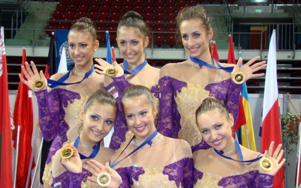 Очарователната Хриси от ансамбъла е най-младата ни олимпийка