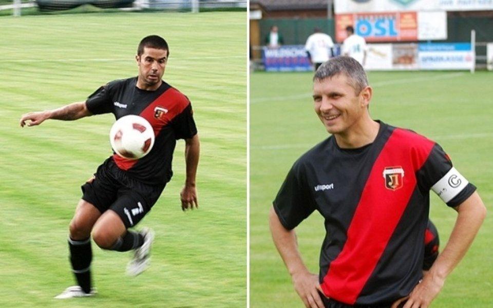 След Локо Пд – Лазаров в Славия, а Тодоров в Черноморец